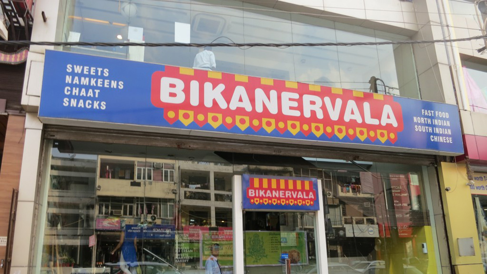 Bikanervala inches closer to fetch Rs 200 crore fresh funds from PE Funds