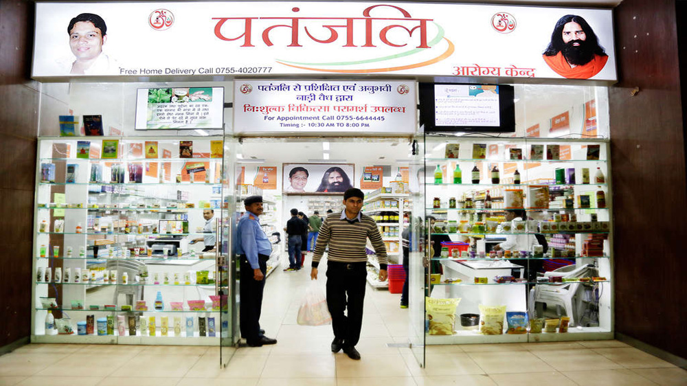 Patanjali To Develop Stores At airports across the country