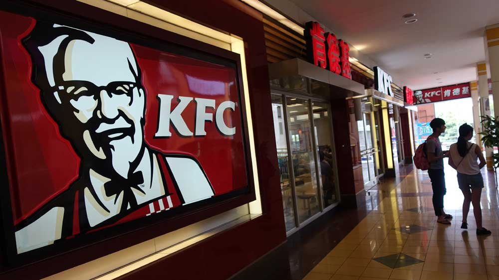 KFC India divests 13 more stores to Devyani International