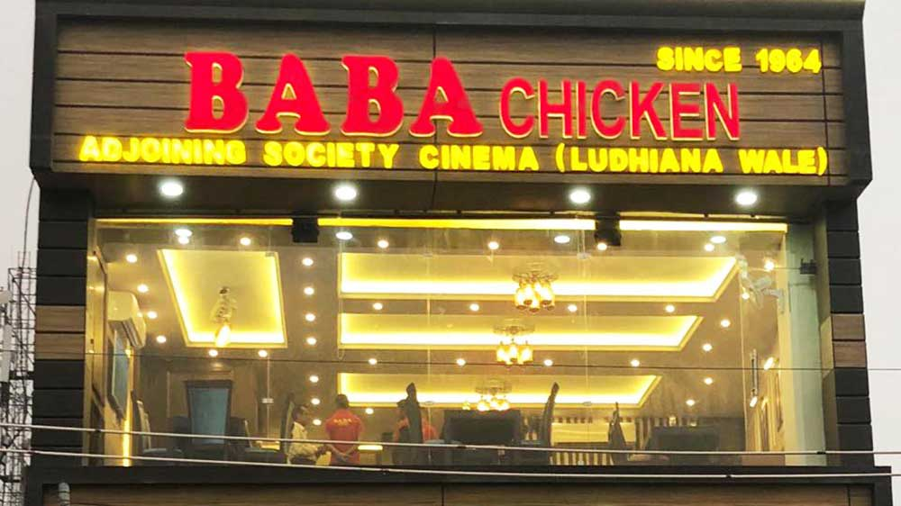 Baba Chicken's 2nd outlet opened in Jammu