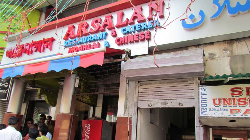 Arsalan focuses on expansion, to open outlets in neighbouring districts