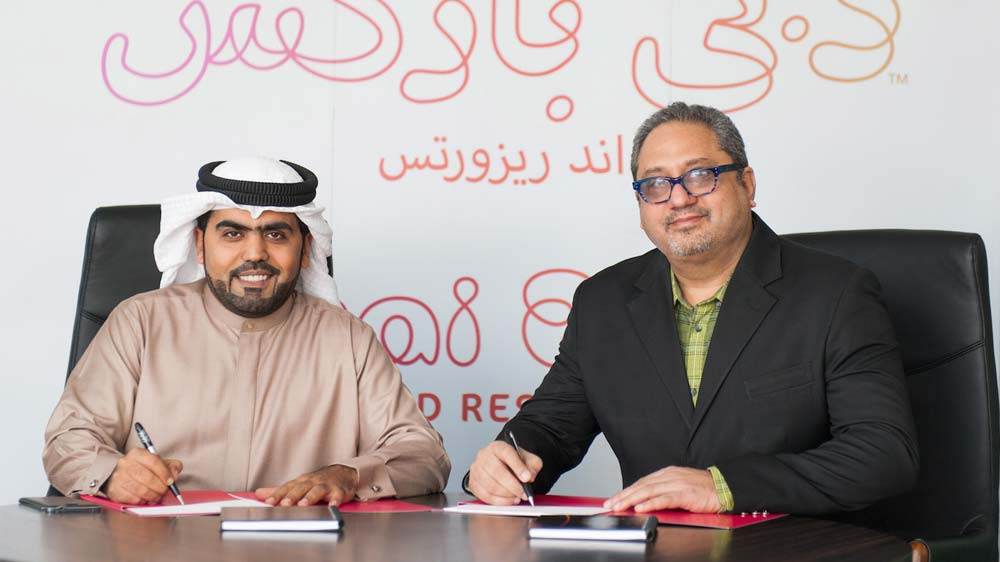 Dubai Parks and Resorts sign agreement with Wizcraft to bring world-class entertainment