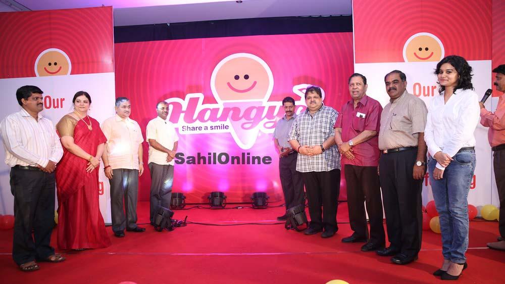 Hangyo ice creams unveils new brand logo