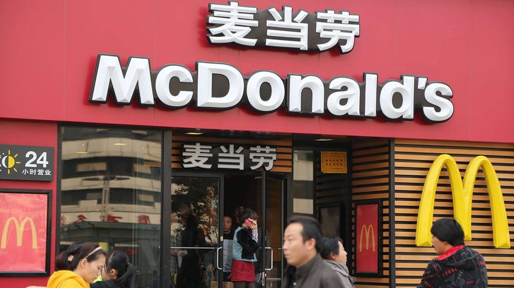 McDonald   s Sells 80  operational stake in China  Hong Kong