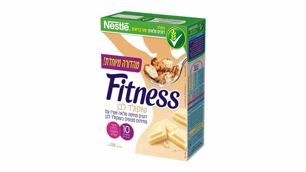 Nestle to sell new Fitness cereal with less sugar, more wheat
