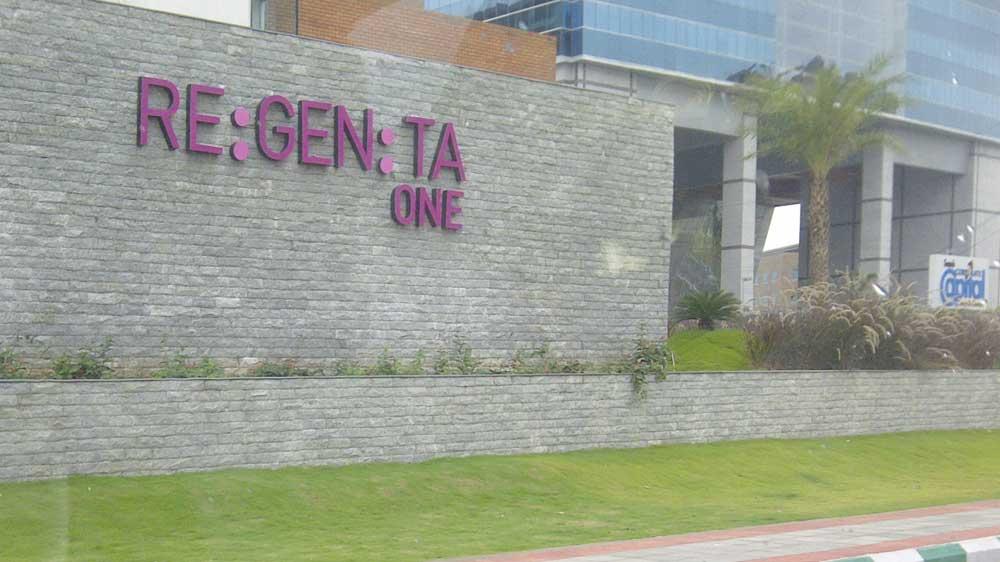 Regenta hotel enters Ahmedabad
