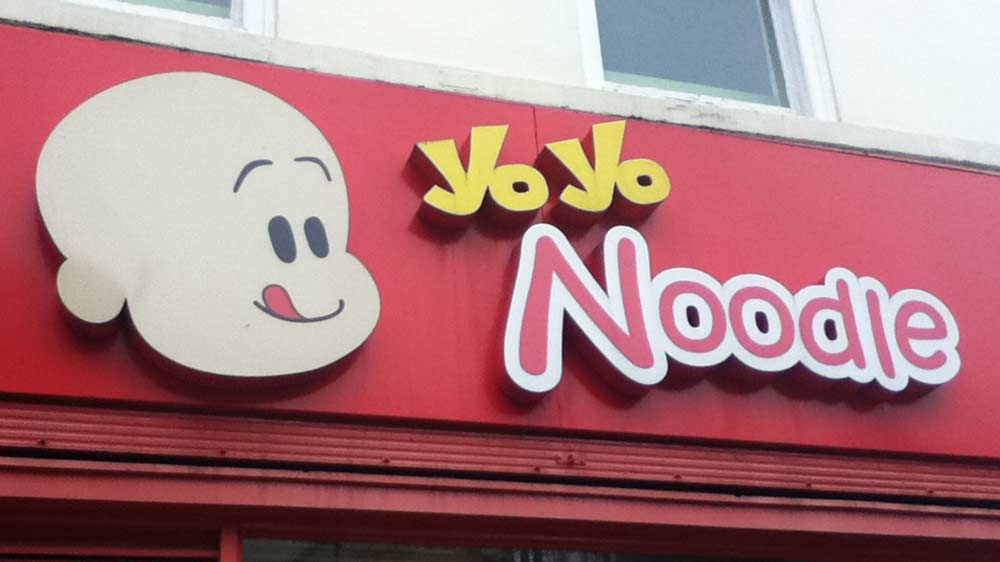 UK's Yo Yo Noodle to Invest Rs. 210 crore in India over Five Years