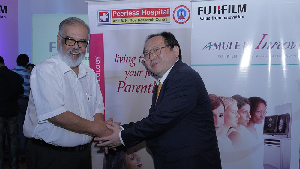 Fujifilm India Pvt Ltd joins hands with Peerless hospital to take strides to battle Breast Cancer