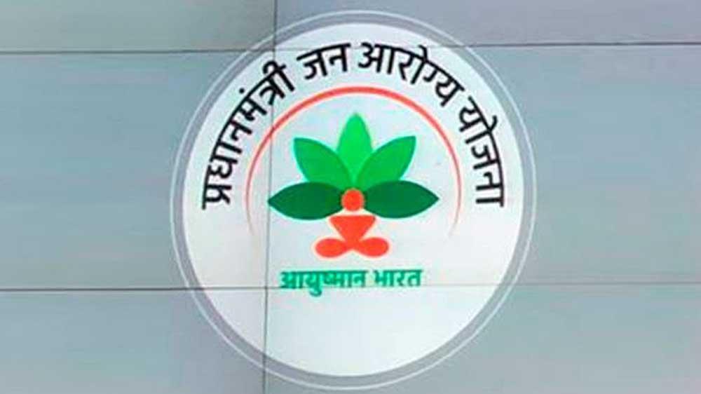 In less than 3 months, 6 lakh people avail treatment under Ayushman Bharat – Pradhan Mantri Jan Arogya Yojana