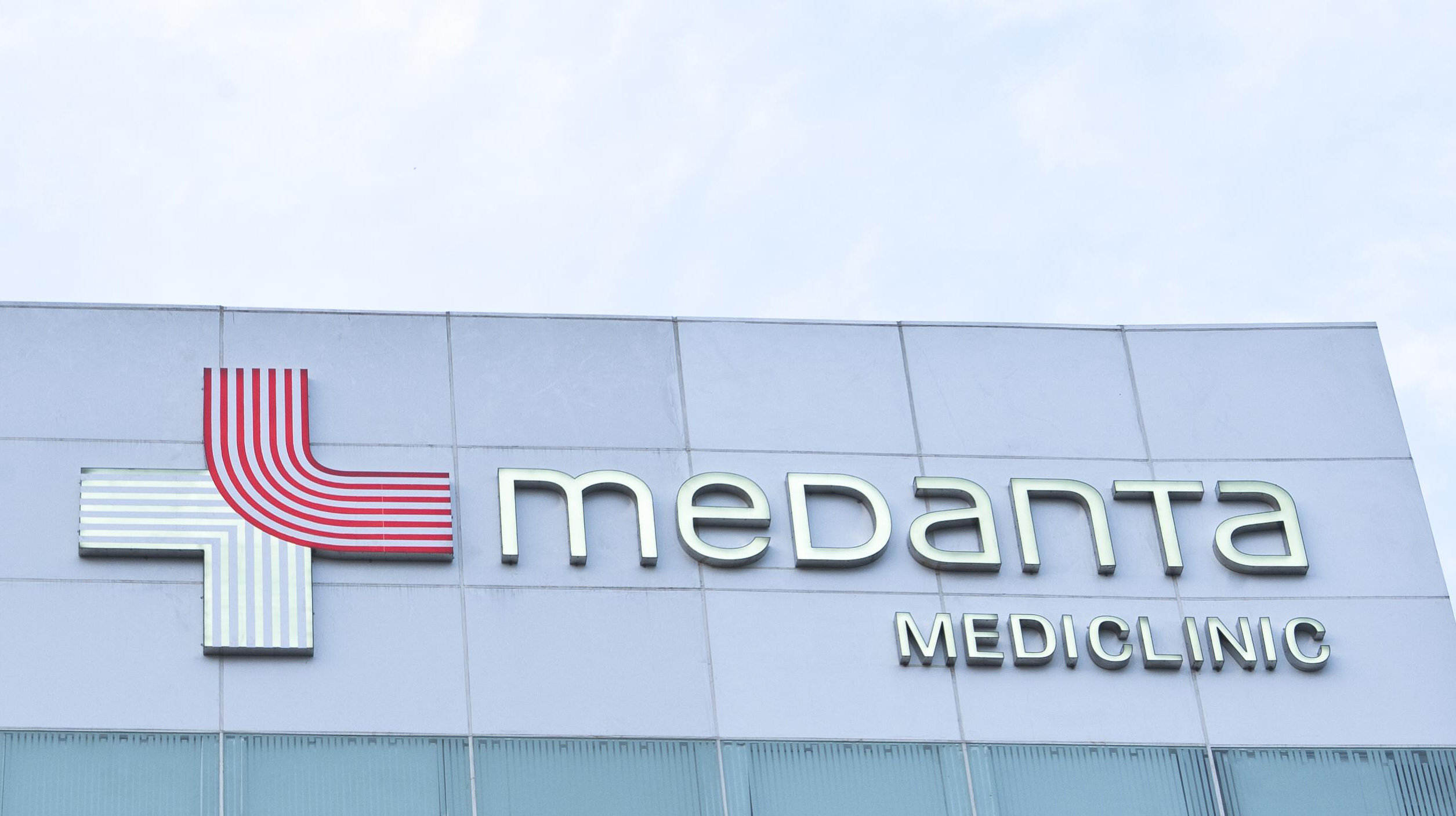 Medanta to invest 750-1000 crore on a high-end hospital