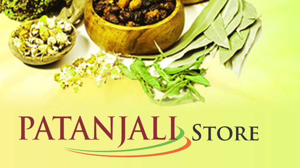 Patanjali Ayurved lays foundation stone for its food & Herbal Park in YEIDA area