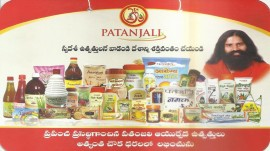 ​Patanjali might come up with a food processing plant in Telangana