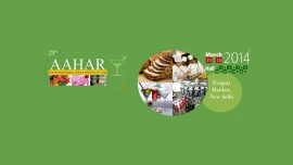 AAHAR 2014 edition concludes