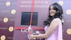 Gitanjali sets up jewellery ATM