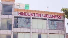 Hindustan Wellness  A comprehensives solution for all health and wellness needs