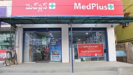 Online pharmacy chain MedPlus collaborates with SBI  offering flexible pharmacy franchise