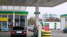 Indian Autogas to set up 1,000 pumps by 2013