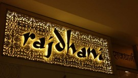 Khandani Rajdhani Offers Festive Recipes