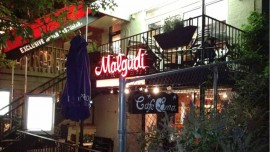 Malgudi Opens in Dupont