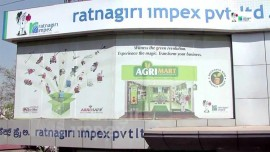 Ratnagiri Impex seeks expansion