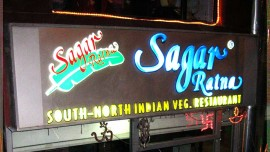 Sagar Ratna plans 100 new outlets