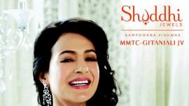 Shuddhi Jewels to expand pan India